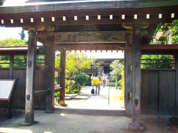 妙覚寺.jpg